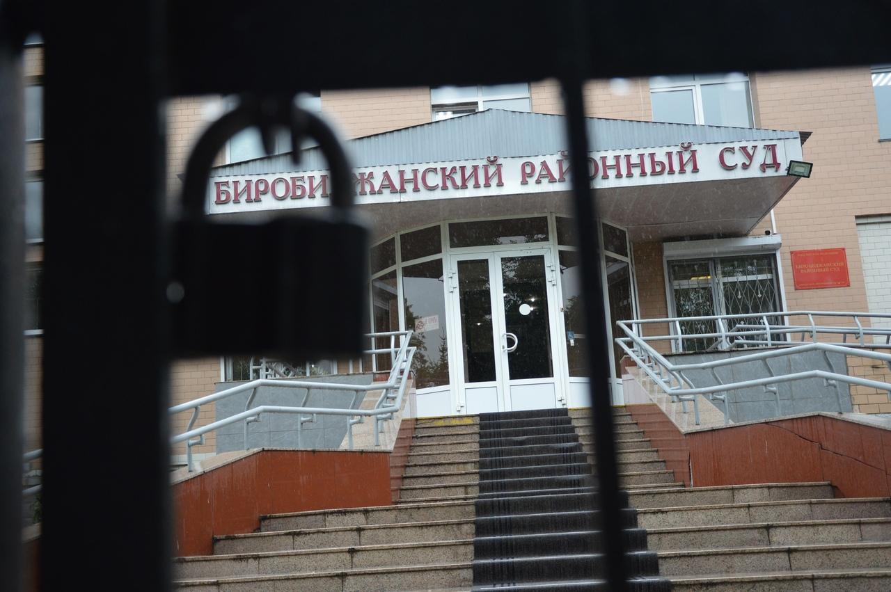 Суд приговорил к длительному сроку жителя Биробиджанского района, убившего свою сожительницу