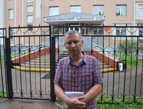 Участнику митинга в Биробиджане Евгению Лобанову присудили второй штраф