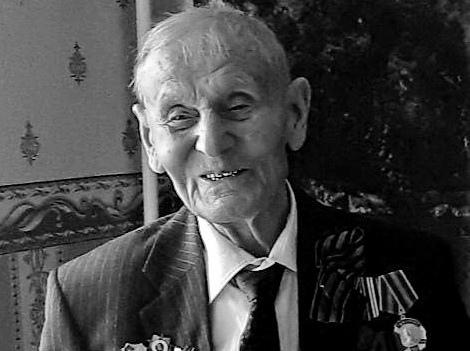В Биробиджане ушел из жизни ветеран Великой Отечественной войны Аркадий Черных