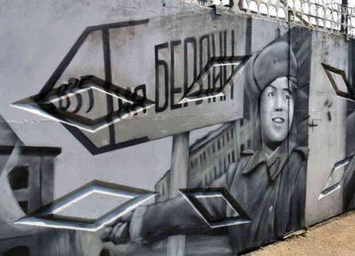 В Биробиджане завершаются работы по созданию патриотического граффити