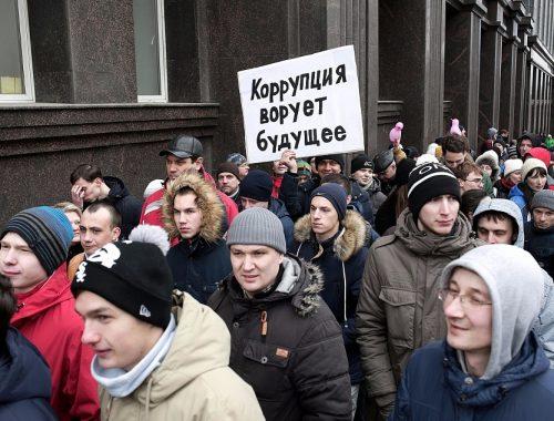 40% россиян считает, что страна идет по неверному пути развития