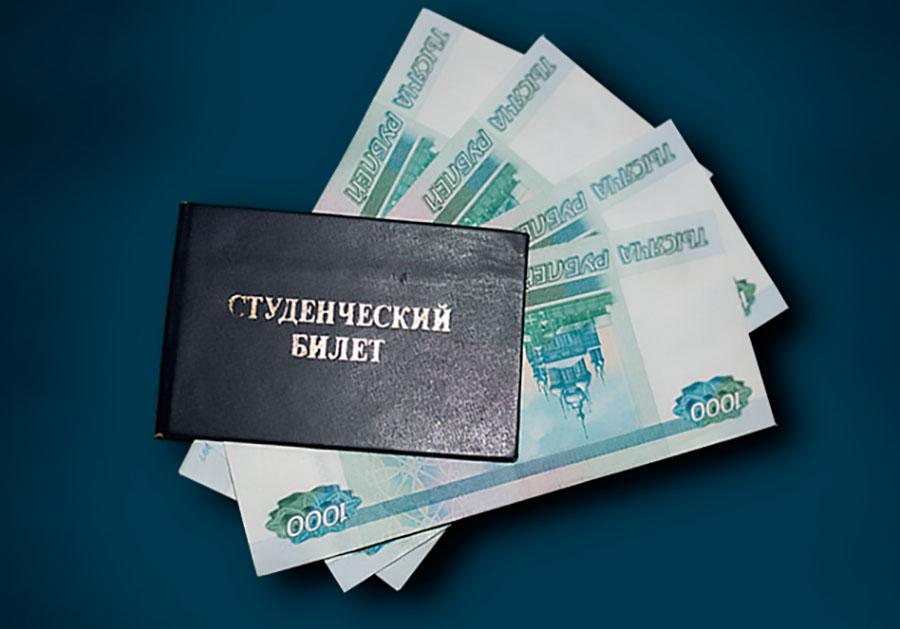 Студенческие стипендии в России могут повысить до уровня МРОТ