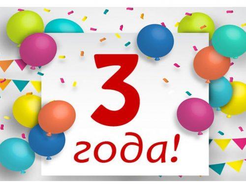 Сегодня независимая интернет-газета «Набат» отмечает своё трёхлетие