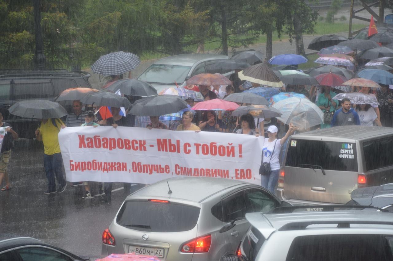Облученских активистов сняли с автобуса для двадцатиминутного опроса
