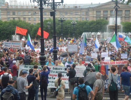 Согласованный полуторатысячный митинг протеста ожидается сегодня в Хабаровске