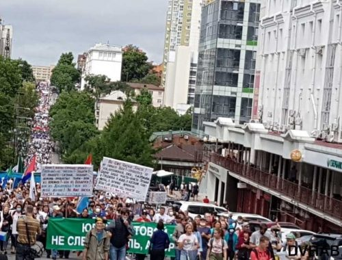 В Хабаровске прошла шестая по счёту массовая субботняя манифестация