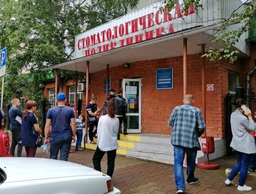 В стоматологическую поликлинику Биробиджана запускают по очереди — посетители недовольны