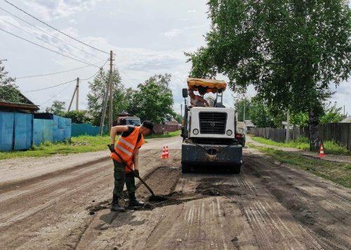 В Биробиджане отремонтировали участок дороги на трех улицах