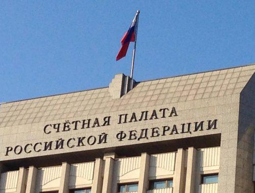 За ковидный год госдолг России вырос на 39,9%