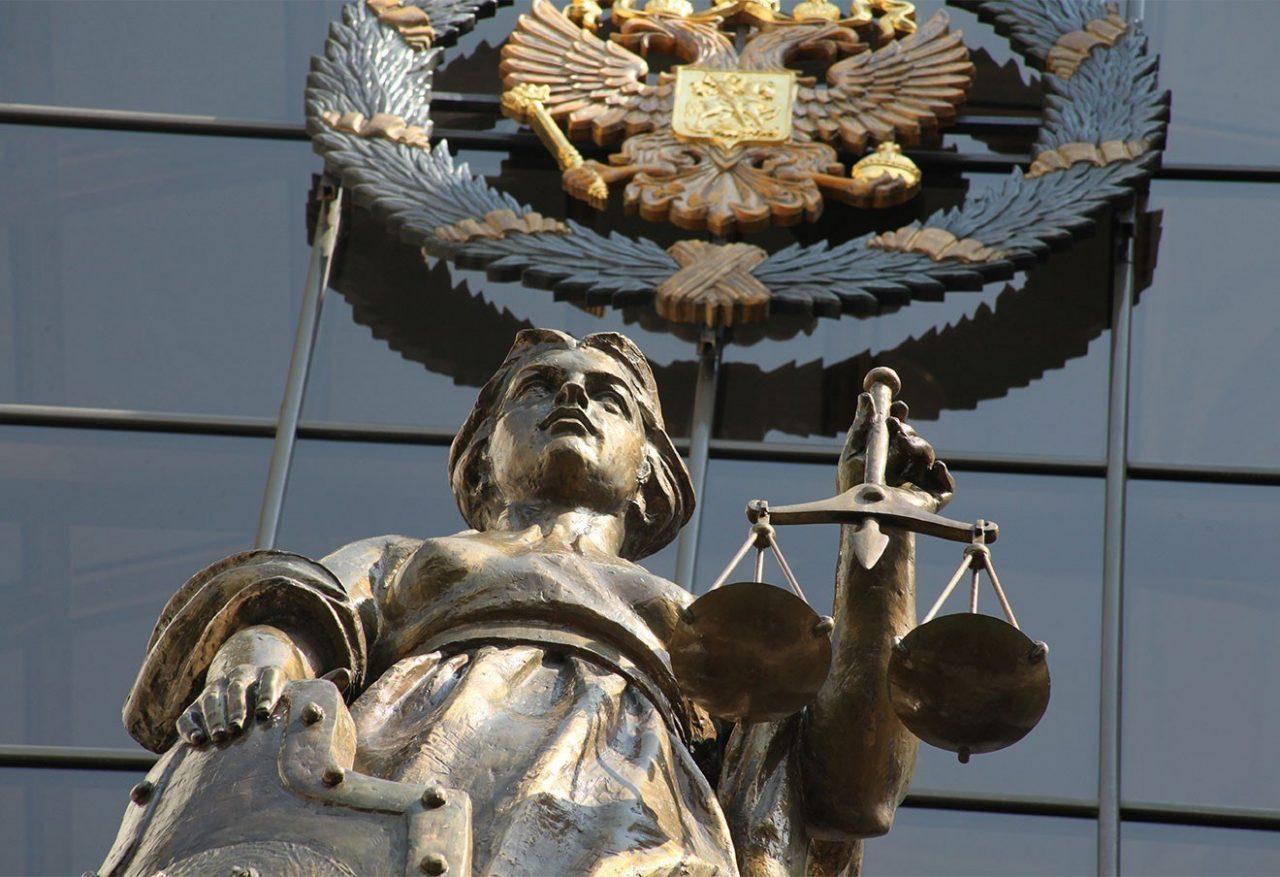 Верховный суд разрешил публично ругать мэров и губернаторов