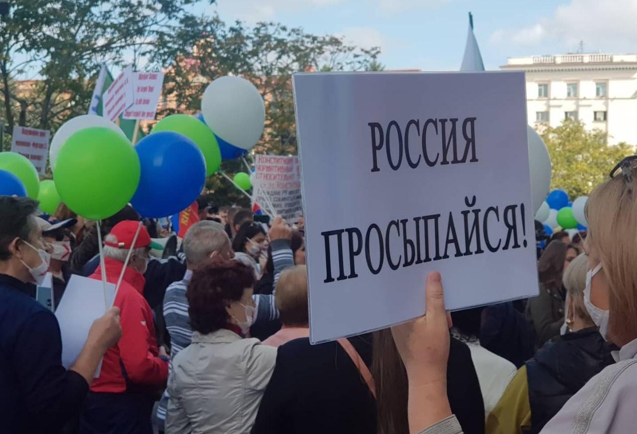 Максим Кукушкин о хабаровских протестах: Негатив исходит только от власти