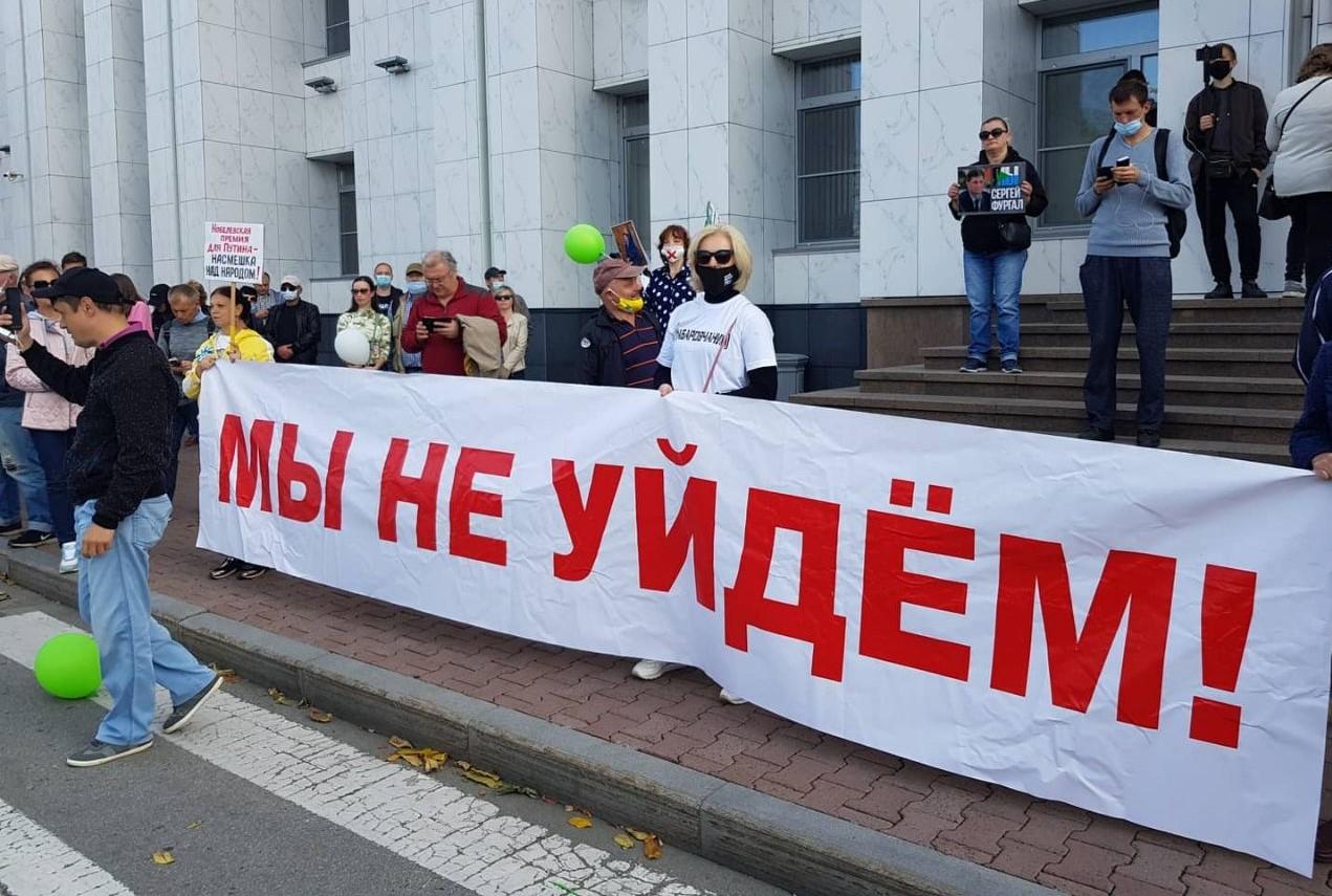 «Мы не уйдём»: хабаровчане вышли на 78-й протестный митинг