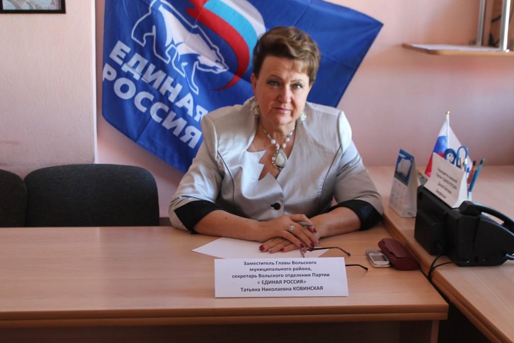 Чиновница, предложившая лишить пособий всех «безработных тунеядцев», ежемесячно получает 81 тыс. рублей