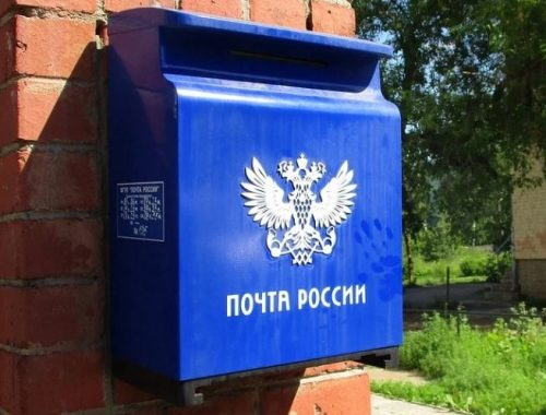 Более чем на 4,3 млн рублей проворовалась начальница почтового отделения в ЕАО