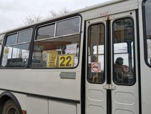 Автоперевозчики пожаловались прокурору на мэрию Биробиджана