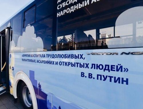 Новые автобусы с цитатами Путина сломались в Улан-Удэ
