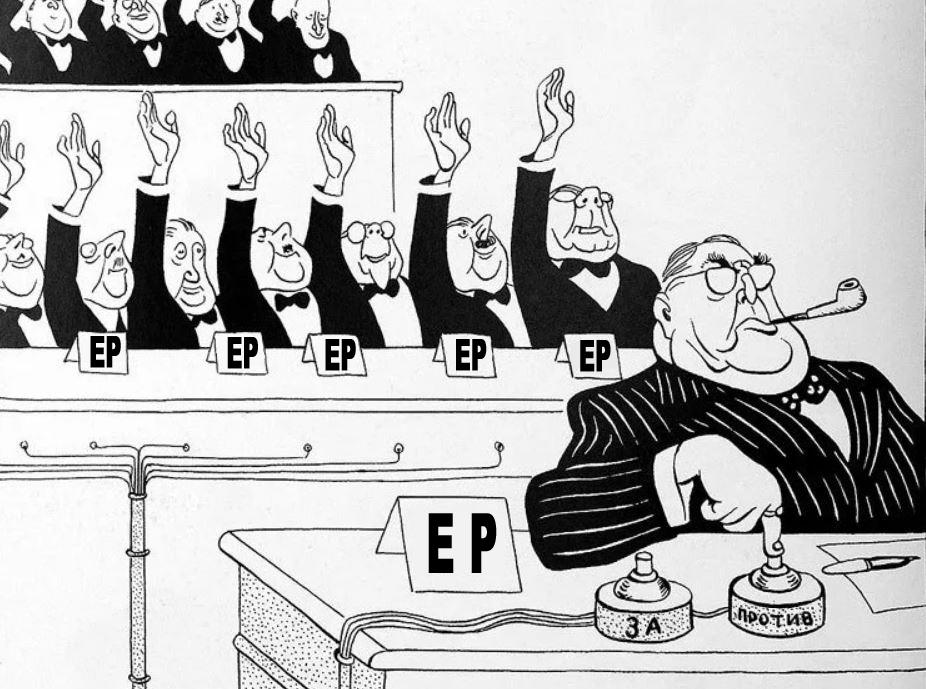 Депутаты Заксобрания ЕАО повысили зарплаты чиновникам и отказались поддержать безработных
