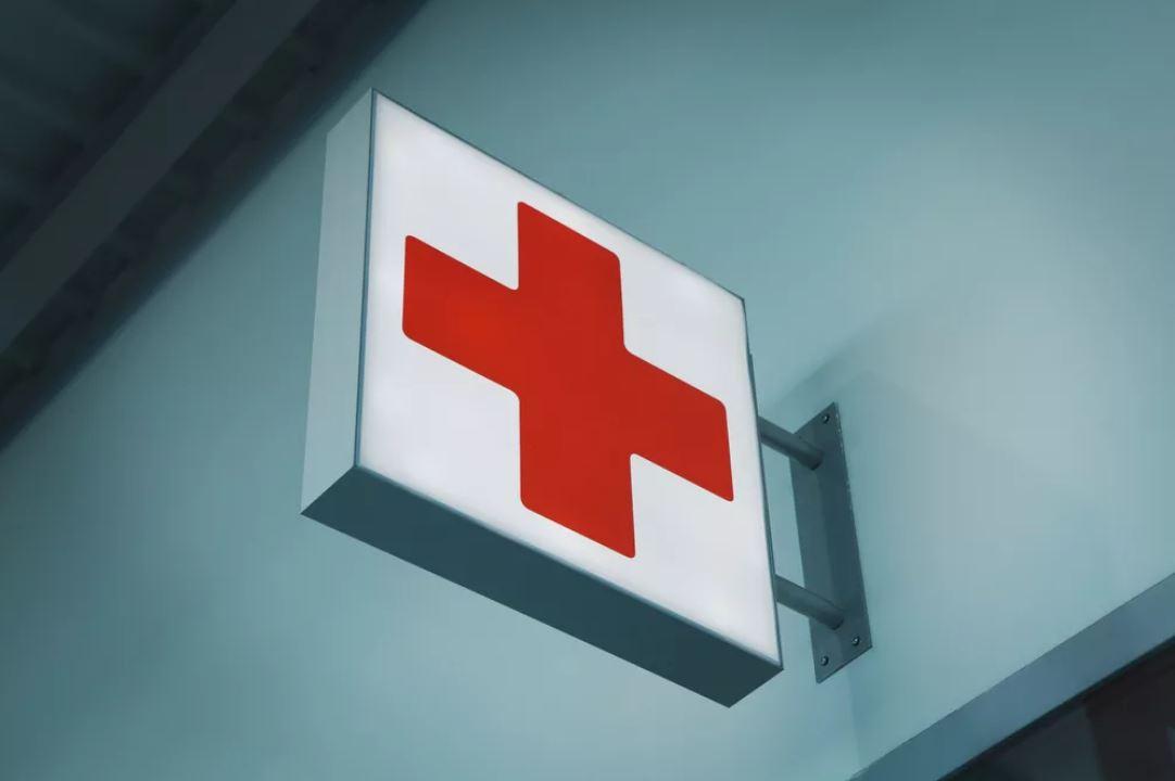 Глав пяти областных учреждений здравоохранения привлекли к дисциплинарной ответственности