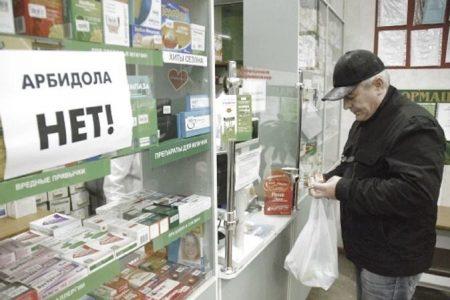 Лекарства «исчезают»: жители ЕАО сталкиваются с проблемами при отоваривании рецептов