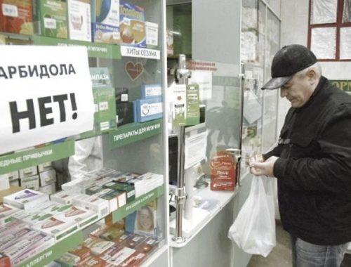 ЕАО в лидерах по росту цен на лекарства, в России он побил шестилетний рекорд