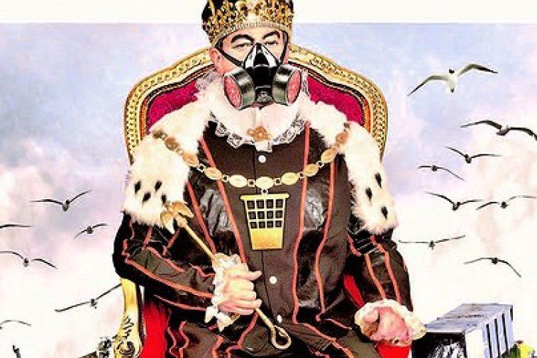 Кто станет мусорным королём в ЕАО?