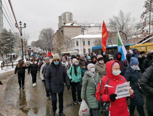 120-я протестная манифестация прошла в Хабаровске 7 ноября