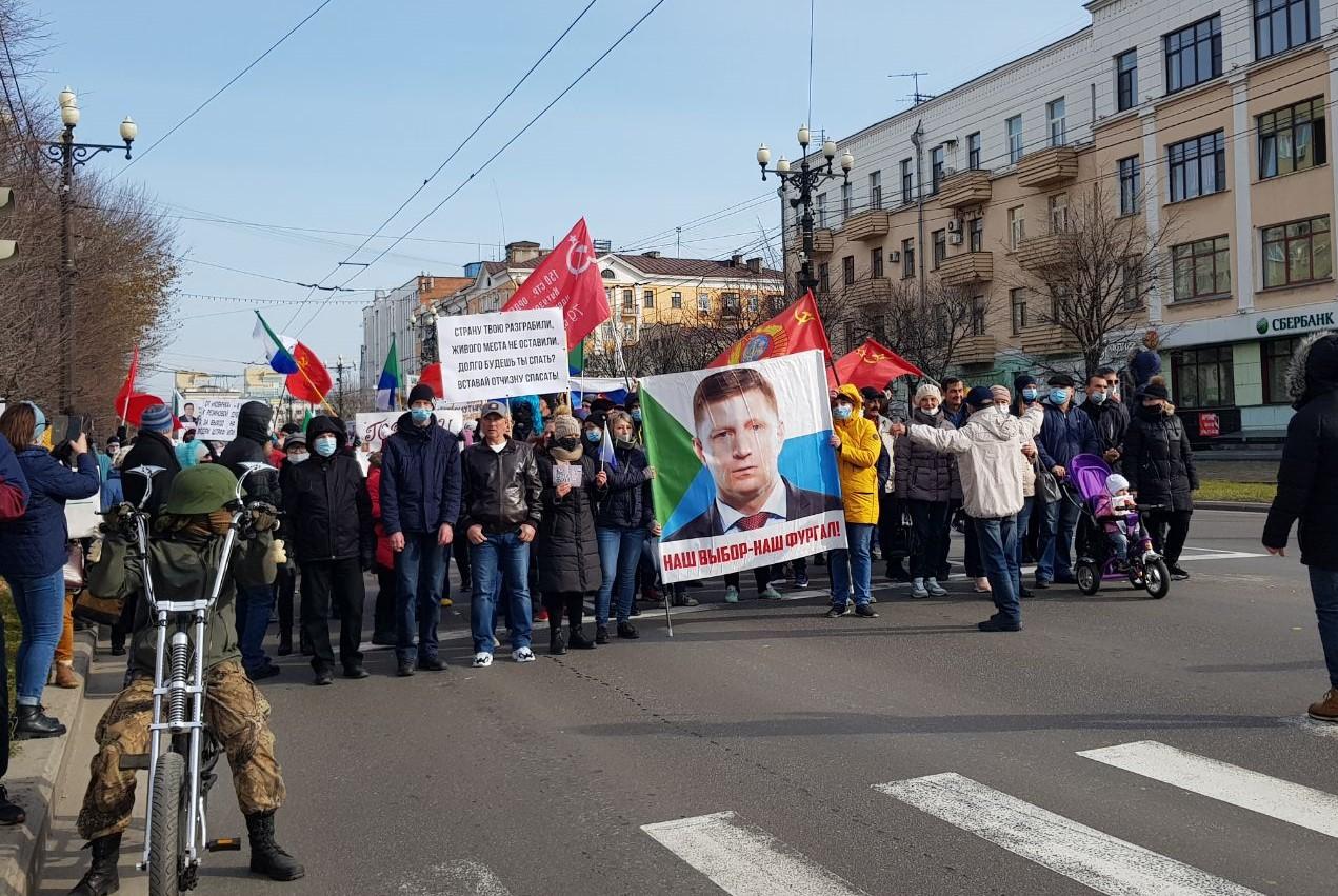 В минувшую субботу в Хабаровске прошла очередная протестная манифестация