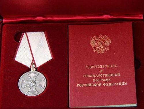 Жителя ЕАО посмертно удостоили медалью за спасение двух тонувших девочек