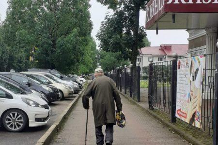 Пенсионеров России хотят проверить на наличие дополнительных доходов