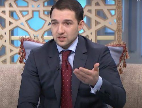 У областного управления федерального казначейства новый руководитель