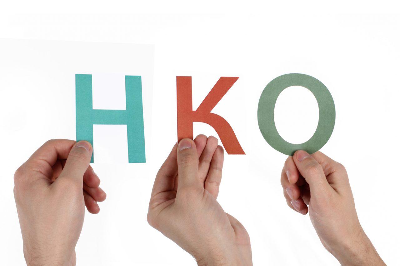 ЕАО заняла предпоследнее место в общероссийском рейтинге развития НКО