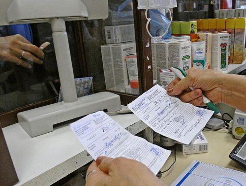 Свыше 4 тысяч льготных рецептов находятся на отложенном обслуживании в госаптеках ЕАО
