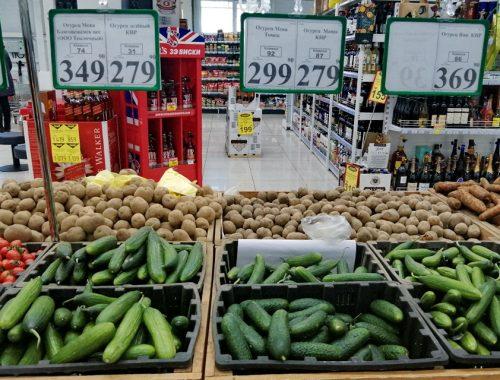Цены на «новогодние» овощи и фрукты продолжают кусаться в магазинах Биробиджана