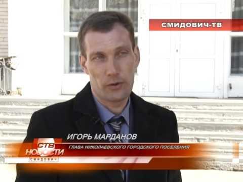 Уголовное дело в отношении главы администрации Николаевки направлено в суд