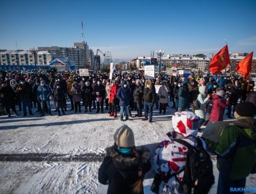 Масштабный митинг с выражением недоверия областному правительству прошел на Сахалине