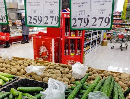 В Биробиджане резко подорожали «новогодние» овощи