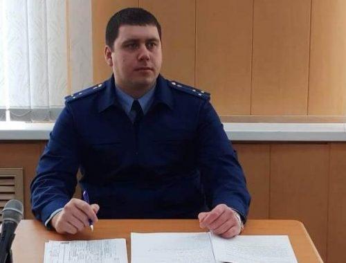 Расследование уголовного дела в отношении зампрокурора Ленинского района ведёт СУ СК по Хабаровскому краю и ЕАО