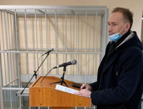 Евгения Конопаткина оштрафовали на 20 тысяч рублей