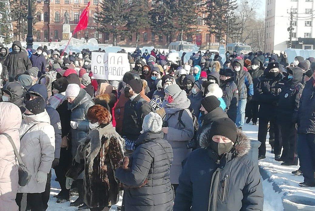 Несогласованная акция протеста началась на площади Ленина в Хабаровске (ОБНОВЛЕНИЕ)