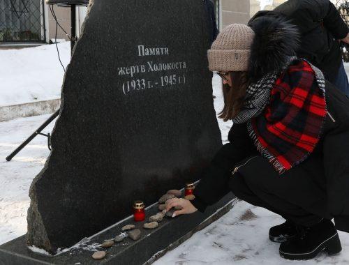 Память жертв Холокоста почтили в Биробиджане