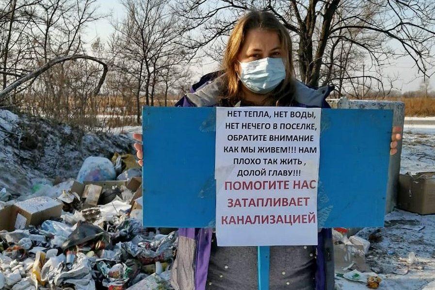 Так жить нельзя: в поселке Смидович прошли одиночные пикеты против «коммунальной катастрофы»
