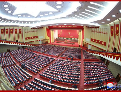 В Пхеньяне проходит VIII съезд Трудовой партии Кореи