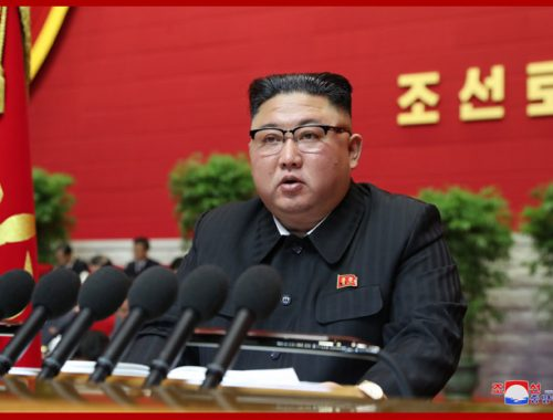 Делегаты VIII съезда ТПК избрали генеральным секретарём партии товарища Ким Чен Ына