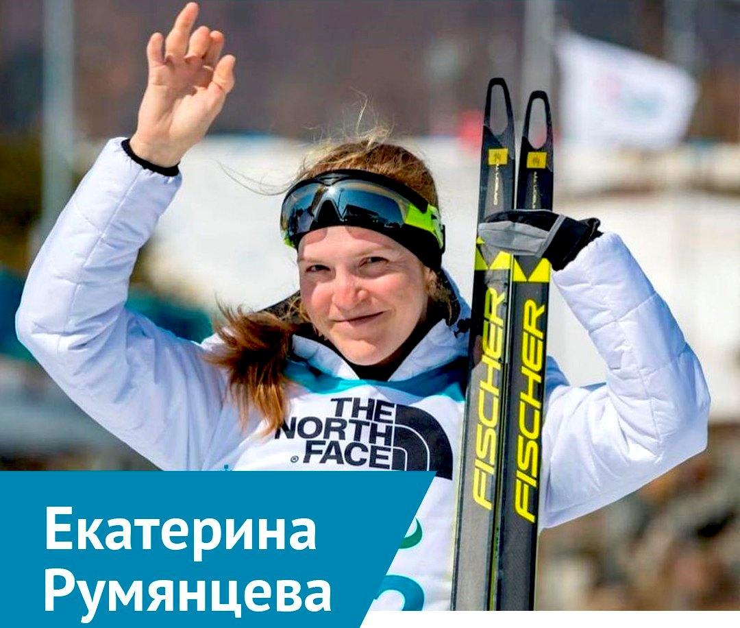30 лет исполнилось трёхкратной паралимпийской чемпионке из ЕАО Екатерине Румянцевой