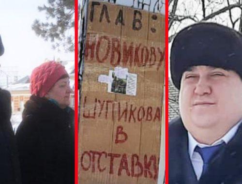 В поселке Смидович появился плакат с требованием отставки глав района и поселения