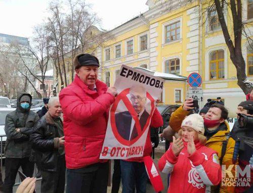 Коммунисты потребовали отставки главы Мосгоризбиркома