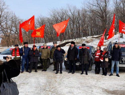 Коммунисты Дальнего Востока отметили 99-ю годовщину Победы Народно-революционной армии в Волочаевском бою