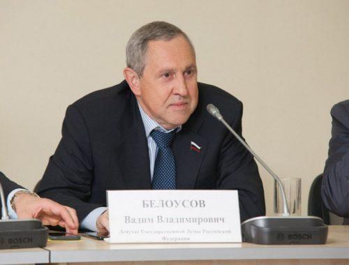 Депутата от ЕР и СР подозревают в получении взятки на три миллиарда рублей