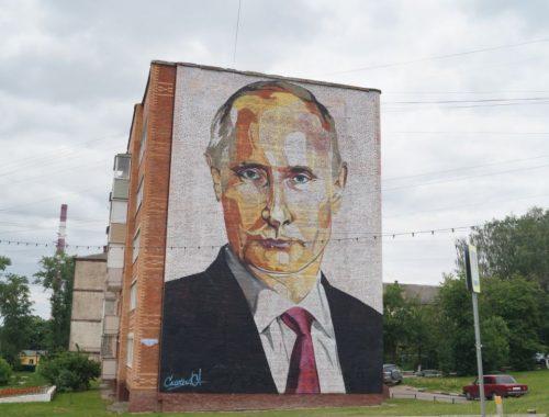 Усилить наказание за оскорбление президента предлагают в Госдуме
