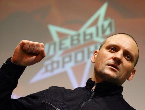 Суд оштрафовал Сергея Удальцова за общение с журналистами